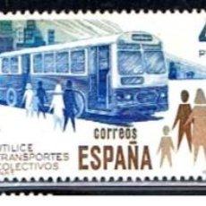 Sellos: ESPAÑA // EDIFIL 2560, 2561, 2562 // 1980 ... NUEVOS. Lote 194990688