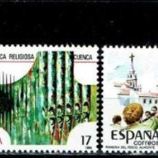 Sellos: ESPAÑA 1986 - EDIFIL 2840/2843 (**). Lote 194991433