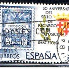 Sellos: ESPAÑA // EDIFIL 2549 // 1979 ... USADO. Lote 194991836