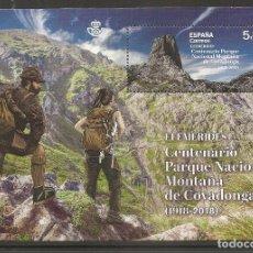 Sellos: ESPAÑA 2019. PARQUE NACIONAL DE COVADONGA. EDIFIL Nº 5345. Lote 194991886