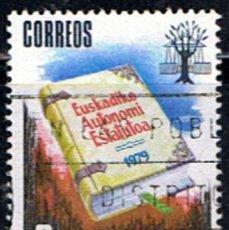 Sellos: ESPAÑA // EDIFIL 2547 // 1979 ... USADO. Lote 194991985
