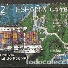 Sellos: ESPAÑA 2019. CANAL DE PANAMA. EDIFIL Nº 5284. Lote 194992250