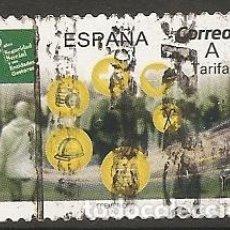 Sellos: ESPAÑA 2019. 40 ANIVERSARIO SISTEMA SSS. EDIFIL Nº 5331. Lote 194992631