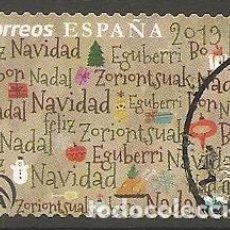 Sellos: ESPAÑA 2019. NAVIDAD. EDIFIL Nº . Lote 194992805
