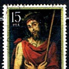 Sellos: ESPAÑA // EDIFIL 2539 // 1979 ... USADO. Lote 194992810