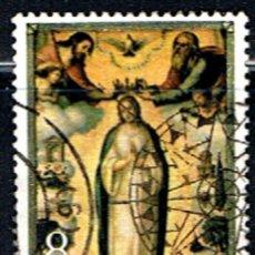 Sellos: ESPAÑA // EDIFIL 2537 // 1979 ... USADO. Lote 194992907