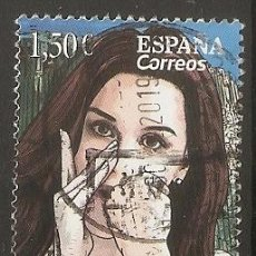 Sellos: ESPAÑA 2019. SILBO GOMERO. EDIFIL Nº . Lote 194992993