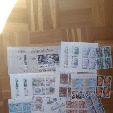 Sellos: SELLO COLECCION COMPLETA HOJA BLOQUE Y VIÑETA DE 4 SELLOS 1981. ESPAÑA. TODO LO EMITIDO. VER FOTOS. Lote 195001308