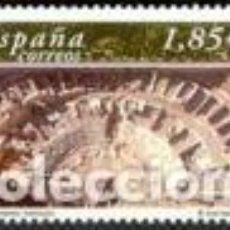 Sellos: SELLO USADO DE ESPAÑA, EDIFIL 3984. Lote 195003785