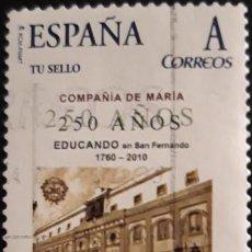 Sellos: SELLO USADO DE TU SELLO ** EDUCANDO EN SAN FERNANDO COMPAÑIA DE MARÍA ** 2010. SELLO PERSONALIZADO. Lote 195014395