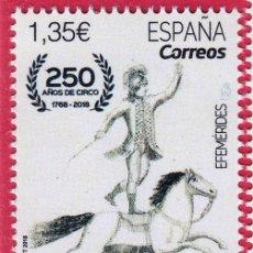 Sellos: ESPAÑA 2018 (5208) 250 AÑOS DEL CIRCO (NUEVO). Lote 195053382