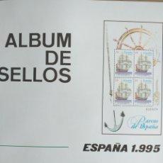 Sellos: SELLOS NUEVOS ESPAÑA AÑO 1995 COMPLETO + POSTALES + AEROGRAMAS (SIN FIJA SELLOS). Lote 195072405