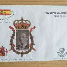 Sellos: ESPAÑA 20 HOJAS Nº 37 AL 56 AÑO 1995 XX ANIVERSARIO CORONACIÓN JUAN CARLOS I COMUNIDADES AUTÓNOMAS. Lote 195075727