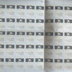 Sellos: 45 SELLOS NUEVOS EUSKAL HERRIA PRIMEROS ENCUENTROS INTERNACIONALES DE VASCOLOGOS. Lote 195113123
