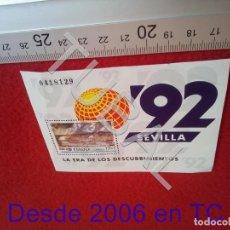 Sellos: TUBAL EXPO 92 SEVILLA 17 + 5 NUEVO B49. Lote 195130738