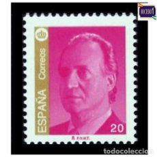 Sellos: ESPAÑA 2000. EDIFIL 3775. S.M. DON JUAN CARLOS I. NUEVO** MNH. Lote 195148577