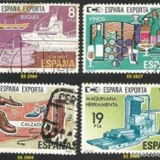 Sellos: ESPAÑA 1980/81 - ESPAÑA EXPORTA - 4 SELLOS USADOS. Lote 195152643