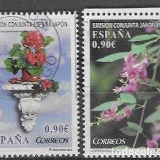 Sellos: SELLO USADO DE ESPAÑA , EDIFIL 4835/ 36 FOTO ORIGINAL. Lote 195164081