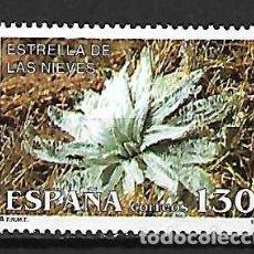 Sellos: FILATEM´95- FLOR ESTRELLA DE LAS NIEVES. ESPAÑA. EMIT. 30-1-1995. Lote 195165425