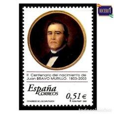 Sellos: ESPAÑA 2003. EDIFIL 3994. NACIMIENTO JUAN BRAVO MURILLO. NUEVO** MNH. Lote 195183578
