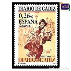 Sellos: ESPAÑA 2003. EDIFIL 3995. DIARIO DE CÁDIZ. NUEVO** MNH. Lote 195183842