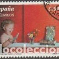 Sellos: SELLO USADOSDE ESPAÑA, EDIFIL 4564. Lote 195189916