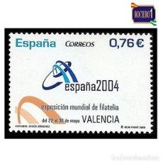 Sellos: ESPAÑA 2003. EDIFIL 4033. EXPOSICIÓN MUNDIAL FILATELIA. NUEVO** MNH. Lote 195197556