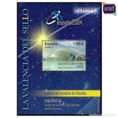 Sellos: ESPAÑA 2003. EDIFIL 4034. EXPOSICIÓN MUNDIAL DE FILATELIA ESPAÑA-2004. NUEVO** MNH. Lote 195197692
