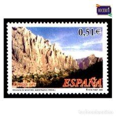 Sellos: ESPAÑA 2003. EDIFIL 4035. NATURALEZA. NUEVO** MNH. Lote 195197795
