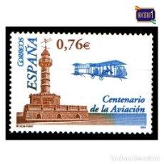 Sellos: ESPAÑA 2003. EDIFIL 4047. CENTENARIO DE LA AVIACIÓN. NUEVO** MNH. Lote 195197967