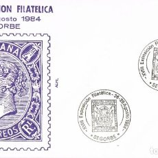 Sellos: 0783. CARTA EXPOSICION SEGORBE (CASTELLON) 1984. XVIII FRANQUICIA MILITAR MELILLA. Lote 195206231