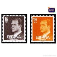Sellos: ESPAÑA 1980. EDIFIL 2558-59 2559. S.M. DON JUAN CARLOS I. NUEVO** MNH. Lote 195211943