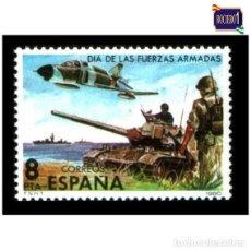 Sellos: ESPAÑA 1980. EDIFIL 2572. DÍA DE LAS FUERZAS ARMADAS. NUEVO** MNH. Lote 195214943