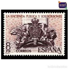 Sellos: ESPAÑA 1980. EDIFIL 2573. HACIENDA PÚBLICA Y LOS BORBONES. NUEVO**. Lote 195215030