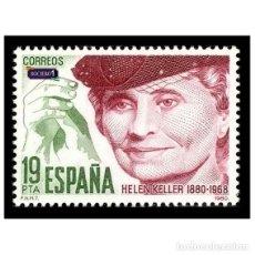 Sellos: ESPAÑA 1980. EDIFIL 2574. HELEN KELLER. NUEVO** MNH. Lote 195215222