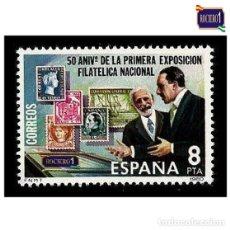 Sellos: ESPAÑA 1980. EDIFIL 2576. I EXPOSICIÓN FILATÉLICA NACIONAL. NUEVO** MNH. Lote 195216066