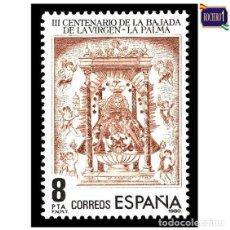 Sellos: ESPAÑA 1980. EDIFIL 2577. VIRGEN DE LAS NIEVES. NUEVO** MNH. Lote 195216263