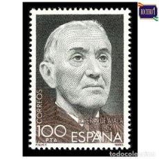 Sellos: ESPAÑA 1980. EDIFIL 2578. RAMON PEREZ DE AYALA. NUEVO** MNH. Lote 195216540