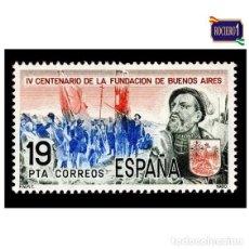 Sellos: ESPAÑA 1980. EDIFIL 2584. FUNDACIÓN BUENOS AIRES. NUEVO** MNH. Lote 195216656