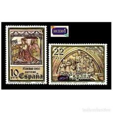 Sellos: ESPAÑA 1980. EDIFIL 2593/94 2594. NAVIDAD. NUEVO** MNH. Lote 195217828