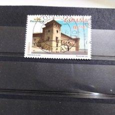Sellos: SELLO PARADORES PARADOR DE ALCAÑIZ ESPAÑA . Lote 195221442