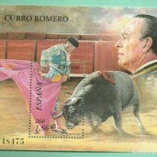 Sellos: HB 2001. CURRO ROMERO. SELLO DE 1,56 EUROS, 30% DESCUENTO. Lote 195232688