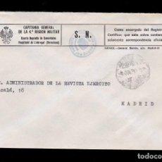 Sellos: *** CARTA HOSPITALET DE LLOBREGAT-MADRID 1978?. RARA FRANQ. DEPÓSITO DE SEMENTALES (HOSPITALET) ***. Lote 195235790