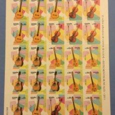 Sellos: 2011-ESPAÑA 4628/31 MNH** INSTRUMENTOS MUSICALES - PLIEGO COMPLETO - FACIAL 8,75 €. Lote 195262976