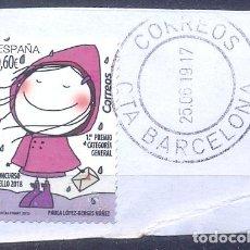 Sellos: ESPAÑA, USADO MATASELLOS BARCELONA. Lote 195276588