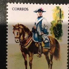 Sellos: EDIFIL 2277 ESPAÑA AÑO 975 ** UNIFORMES MILITARES REGIMIENTO DE MONTESA. Lote 195284320