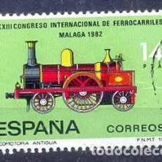 Sellos: ESPAÑA, SELLO USADO. Lote 195287797