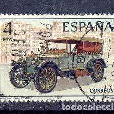 Sellos: ESPAÑA, SELLO USADO. Lote 195287848