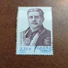 Sellos: SELLO PERSONAJES JUAN VALERA ESPAÑA. Lote 195324576