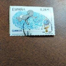 Sellos: SELLO IDENTIFICACIÓN DEL RECIÉN NACIDO ESPAÑA. Lote 195325040